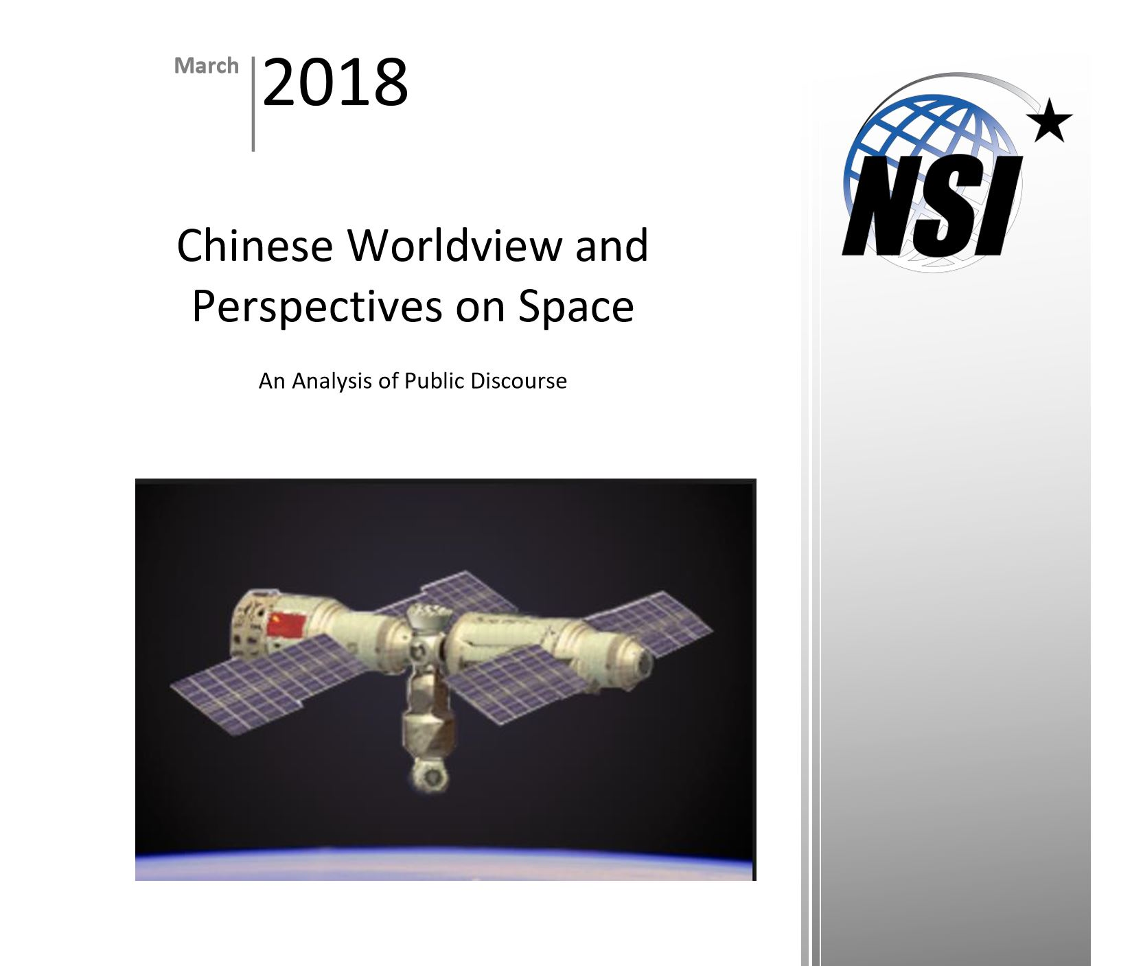 Chinese Worldview and Perspectives on Space | NSI